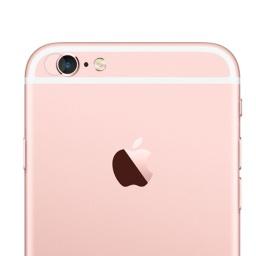 Vidrio Templado Camara Iphone 6 - 6s