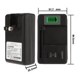 Cargador Universal Chico De Bateria Celular Con Puerto Usb