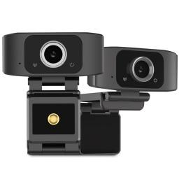 Camara Webcam Vidlok W77 1080p